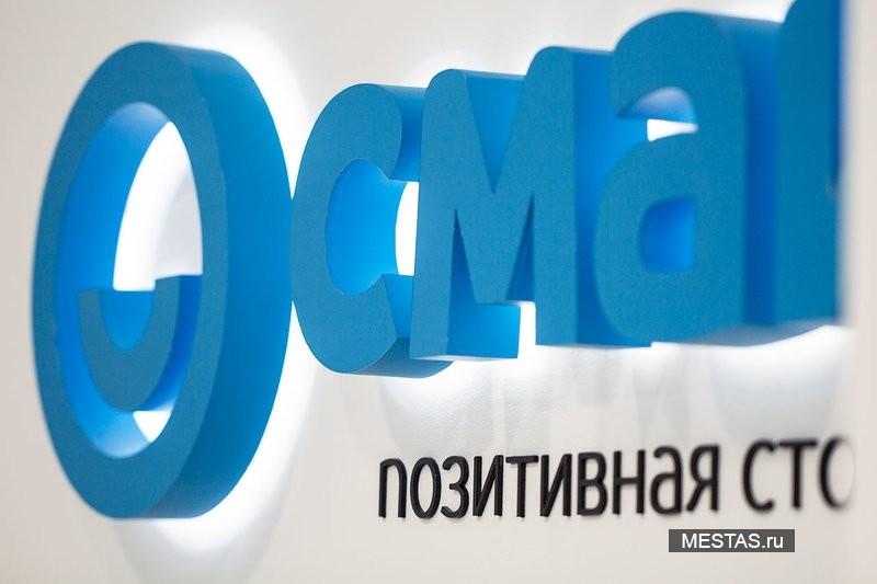 Стоматологическая клиника Смайл - фотография №3