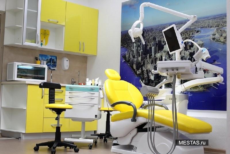 Стоматология City smiles - основная фотография