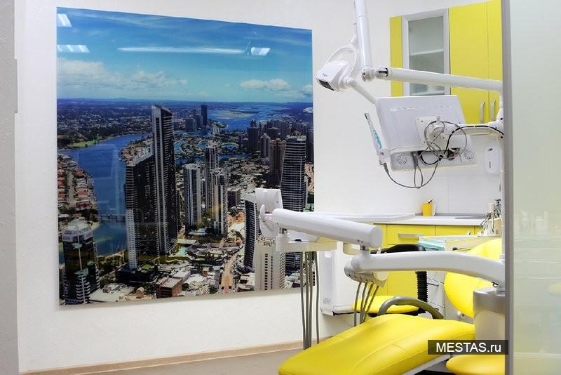 Стоматология City smiles - фотография №2
