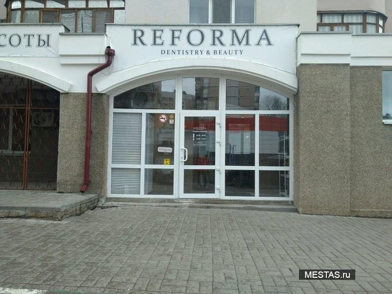 Reforma - основная фотография