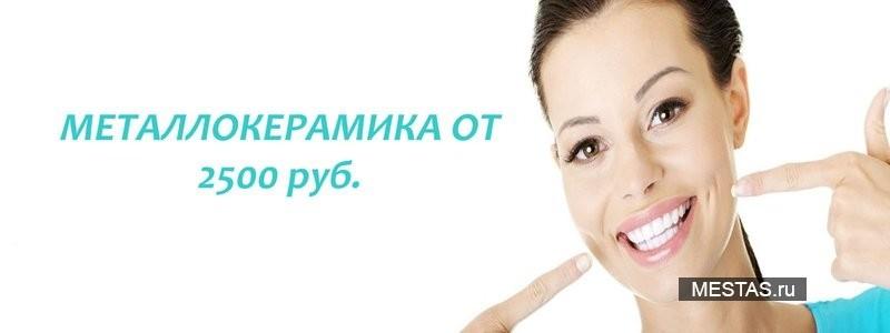 Стоматологическая клиника Laser Dent - основная фотография