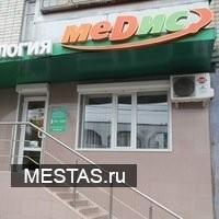 МеDис - основная фотография