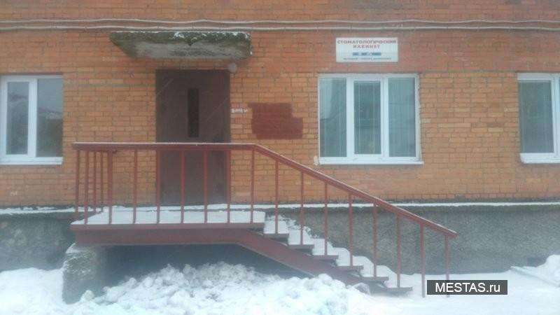 Стоматологический кабинет - основная фотография