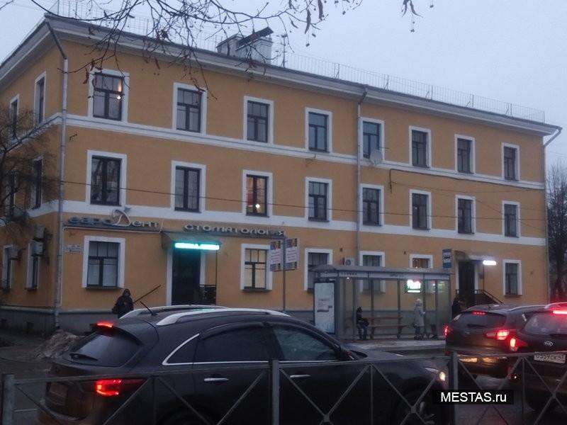 Стоматологическая клиника ЕвроДент - фотография №2