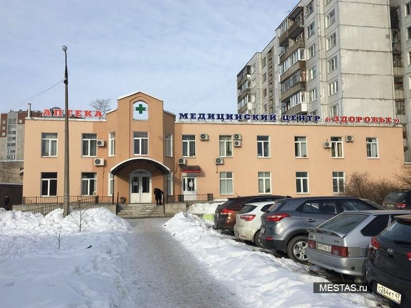 Многопрофильный медицинский центр восстановительного лечения здоровья - фотография №3