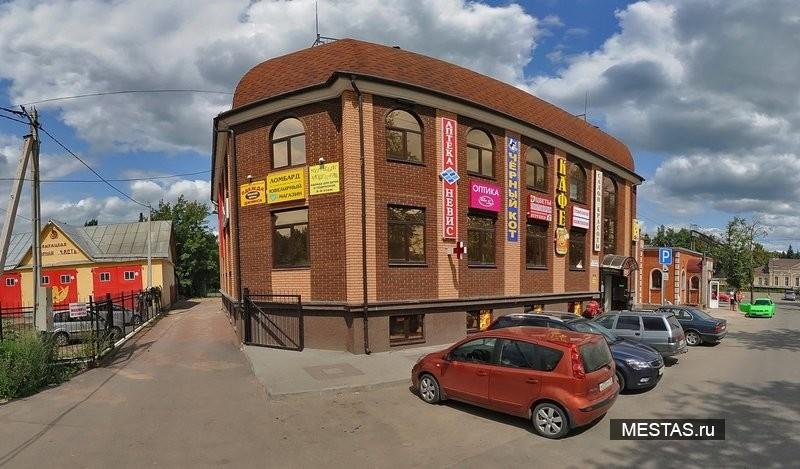 Вырицкий медицинский центр - основная фотография