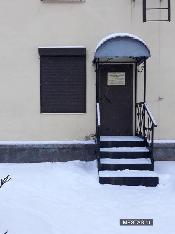 Стоматологический кабинет Вероника - фотография №2