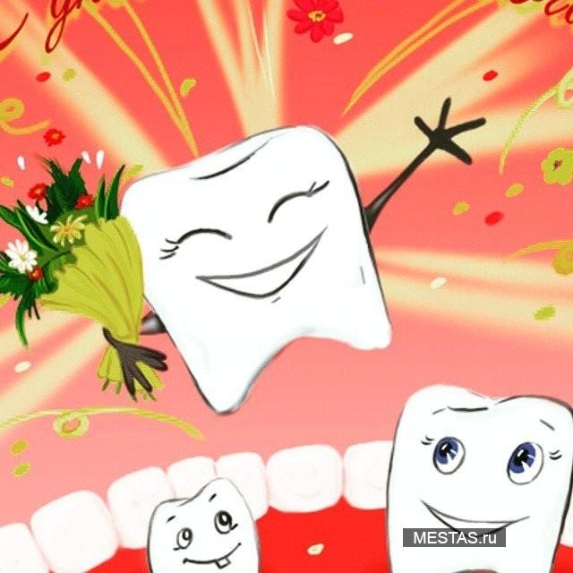 Стоматологическая клиника Дентикюр - основная фотография