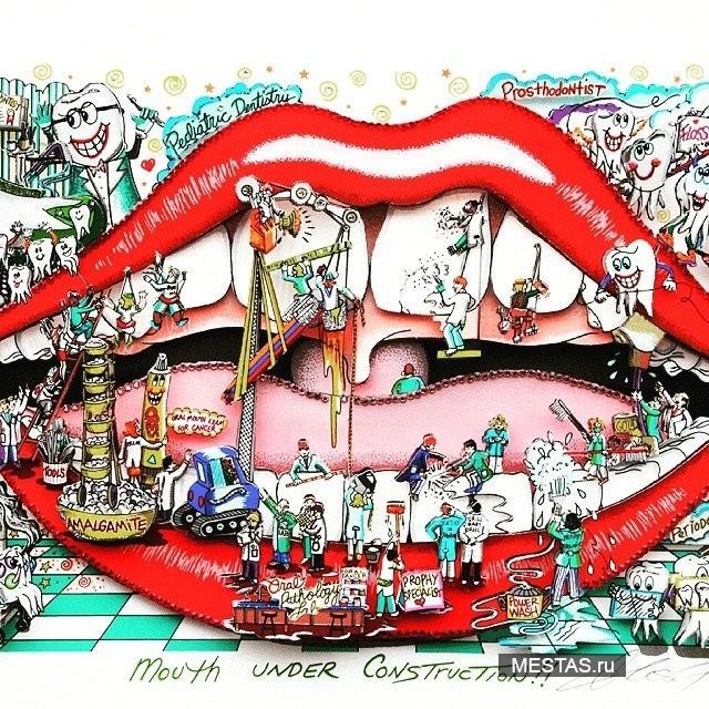 Стоматологическая клиника Дентикюр - фотография №3