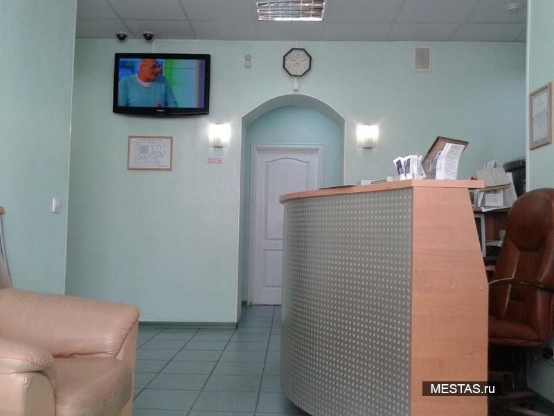Стоматология Макдентал - фотография №2