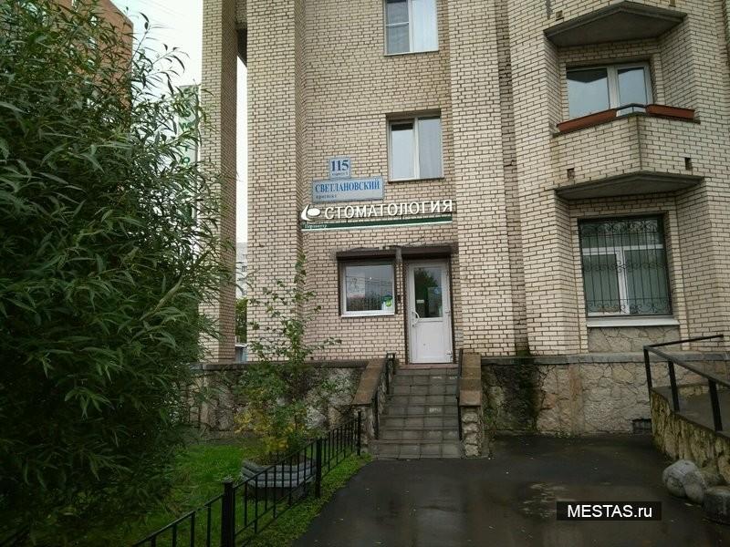 Стоматологическая клиника Перламутр - фотография №3