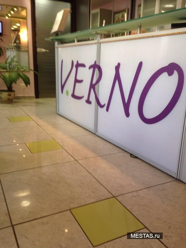 Verno - фотография №2