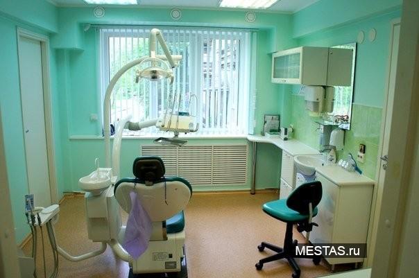 Стоматология Денталь - фотография №3