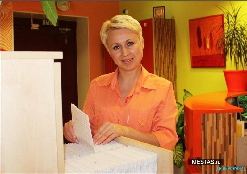Стоматологическая клиника Добромед - фотография №2