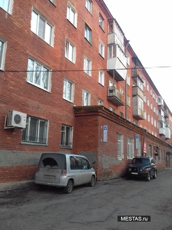 Стоматология на Бархатовой - фотография №2