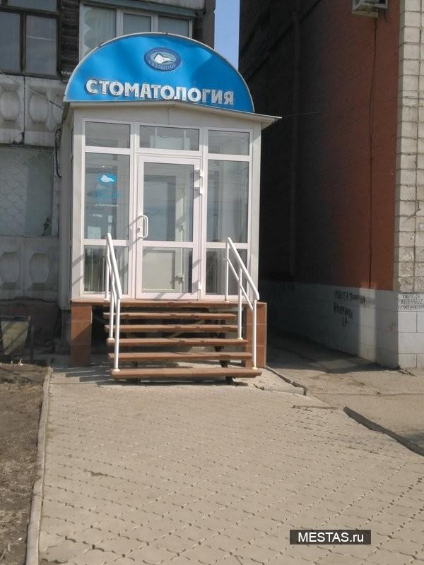 Стоматологическая студия Скульптор - фотография №2