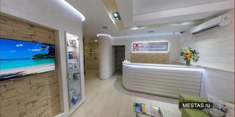 Стоматологическая клиника Доктор Баранец - фотография №2