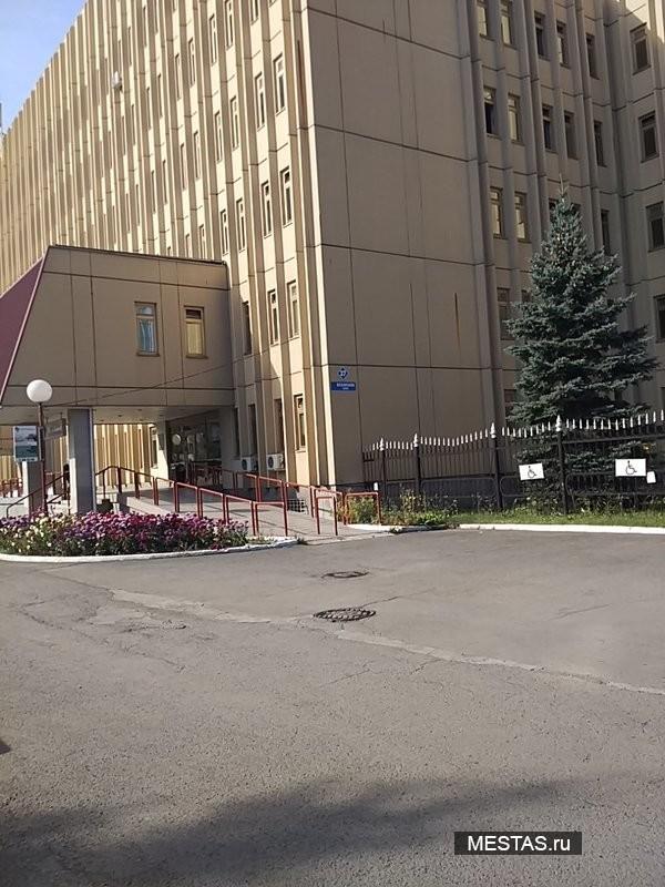 Медико-санитарная часть центр здоровья - фотография №3