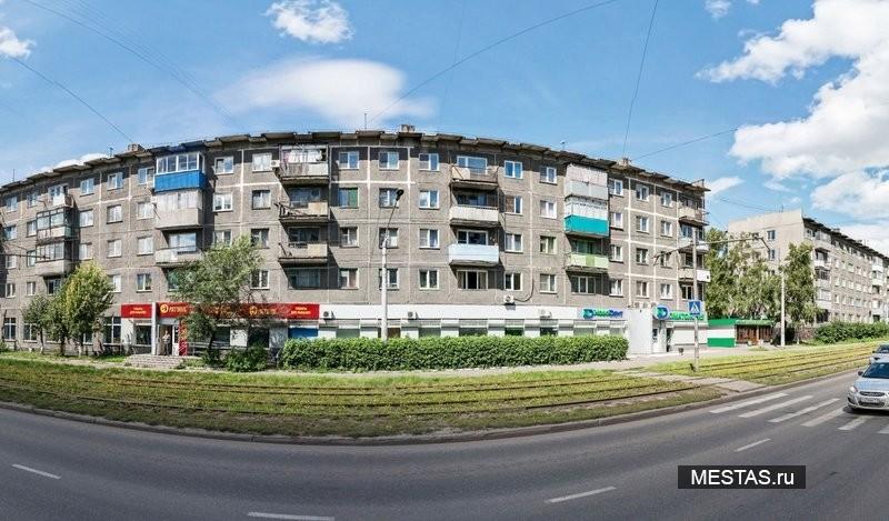 Стоматологическая клиника НовоДент - основная фотография