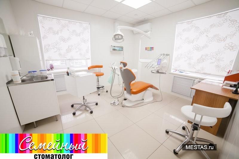 Семейный стоматолог на Зыряновской - основная фотография