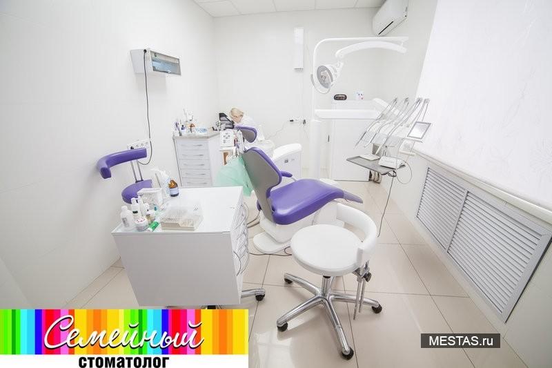 Семейный стоматолог на Зыряновской - фотография №2