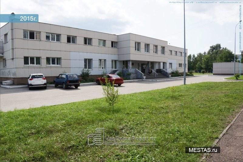 Стоматологическая клиника Леол - основная фотография