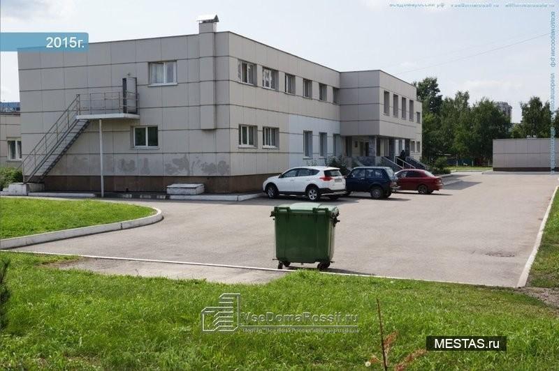 Стоматологическая клиника Леол - фотография №2