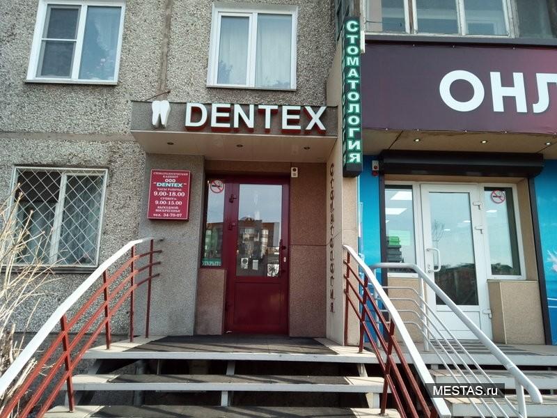 Dentex - основная фотография