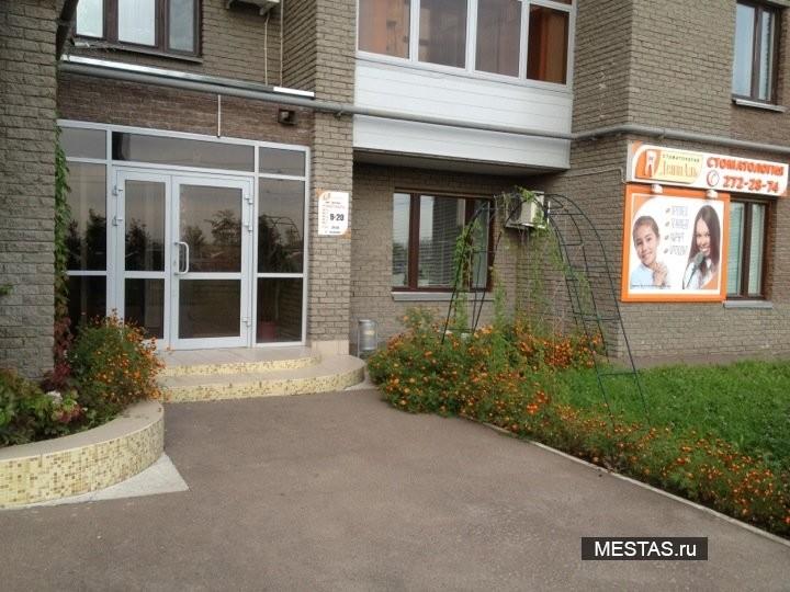 Клиника Денталь - основная фотография