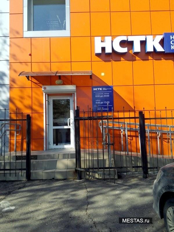 Новая стоматологическая клиника - фотография №2
