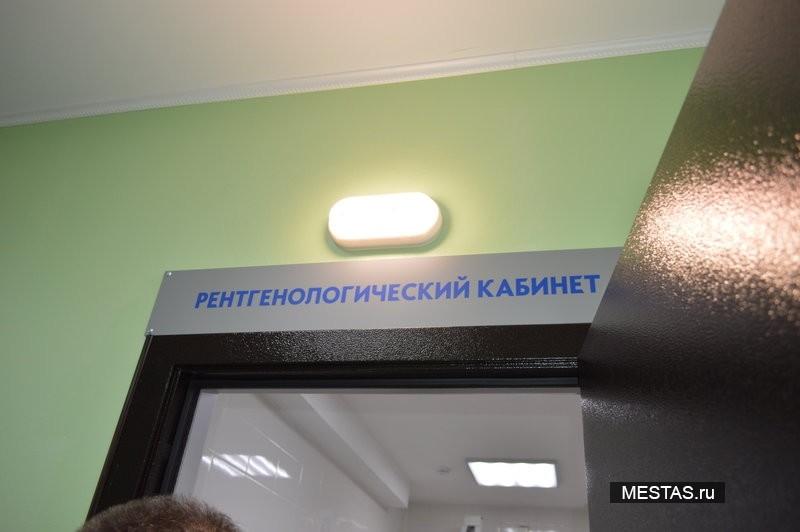 Медицинский центр Вита-Дент - основная фотография