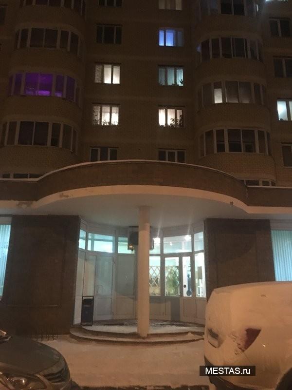 Зеленоградский центр кинезитерапии - фотография №2