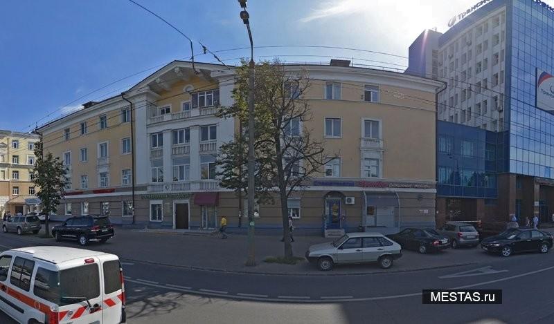 Астро-МедСервис - фотография №2