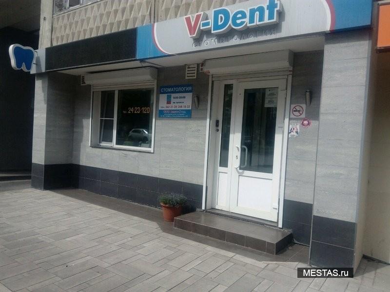 V-Dent - основная фотография