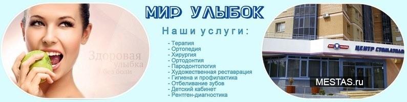 Мир Улыбок - фотография №2