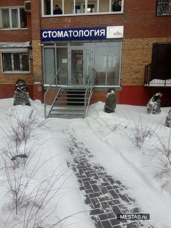 Клиника Дентальной Имплантации - фотография №2