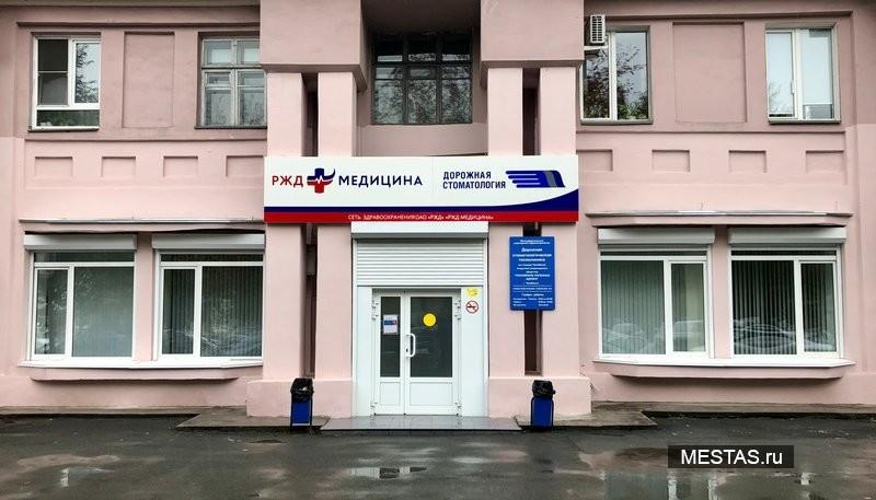 Дорожная стоматология - фотография №2