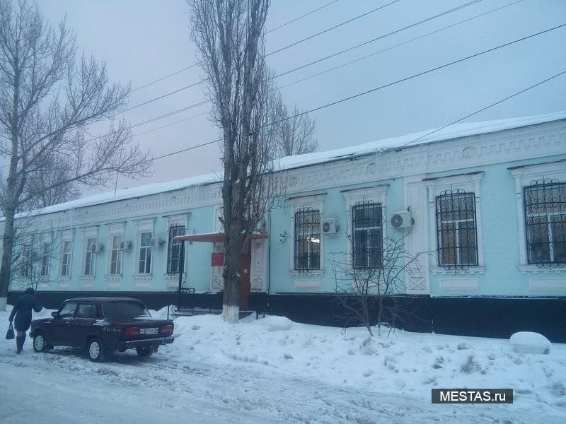 РБ Павловская стоматологическая поликлиника - основная фотография