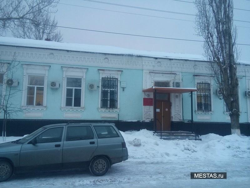 РБ Павловская стоматологическая поликлиника - фотография №2