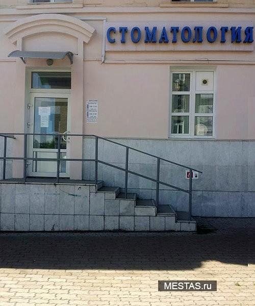 Дентал-офис - основная фотография