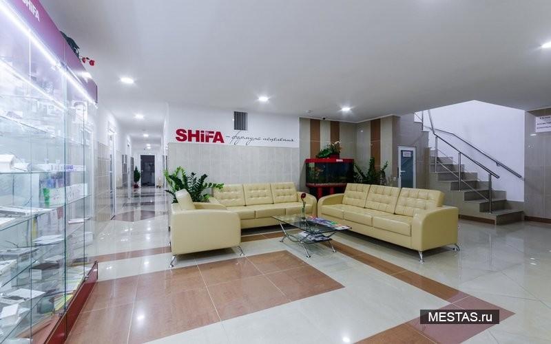 Медико-стоматологическая клиника Шифа - фотография №2
