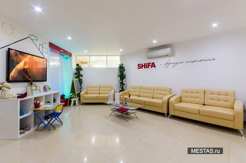Медико-стоматологическая клиника Шифа - фотография №3
