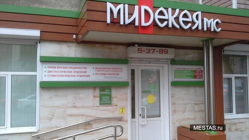 Мидекея МС - основная фотография