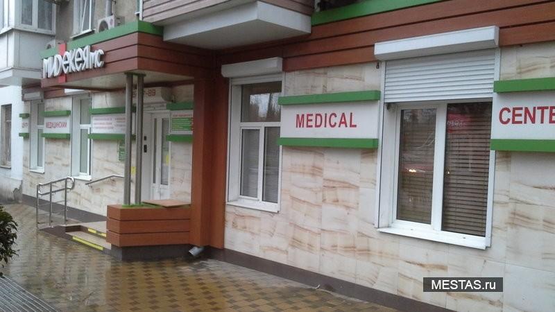 Мидекея МС - фотография №2