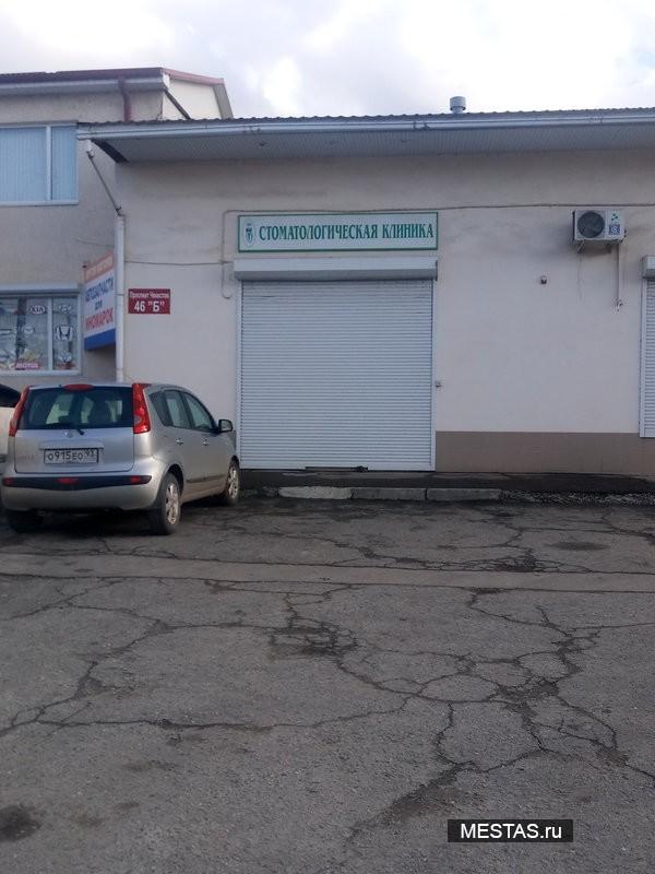 Стоматологическая клиника - фотография №3