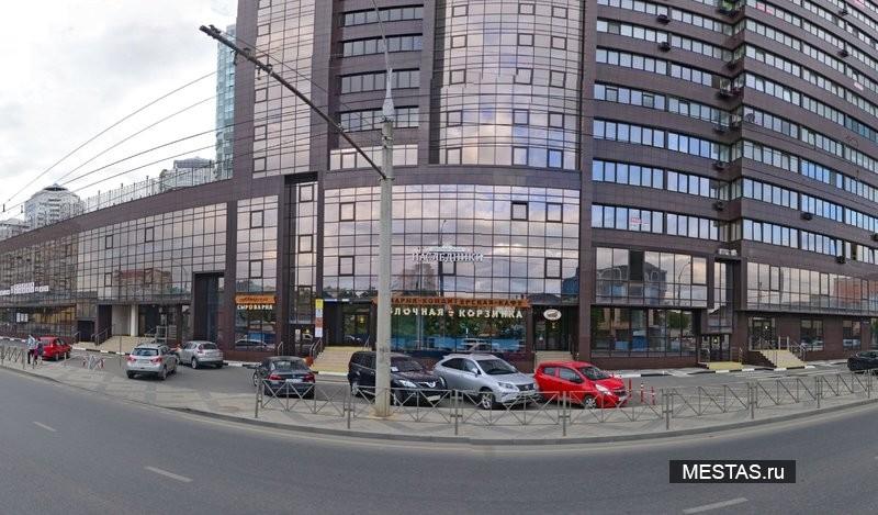 Клиника доктора Бондаренко - основная фотография