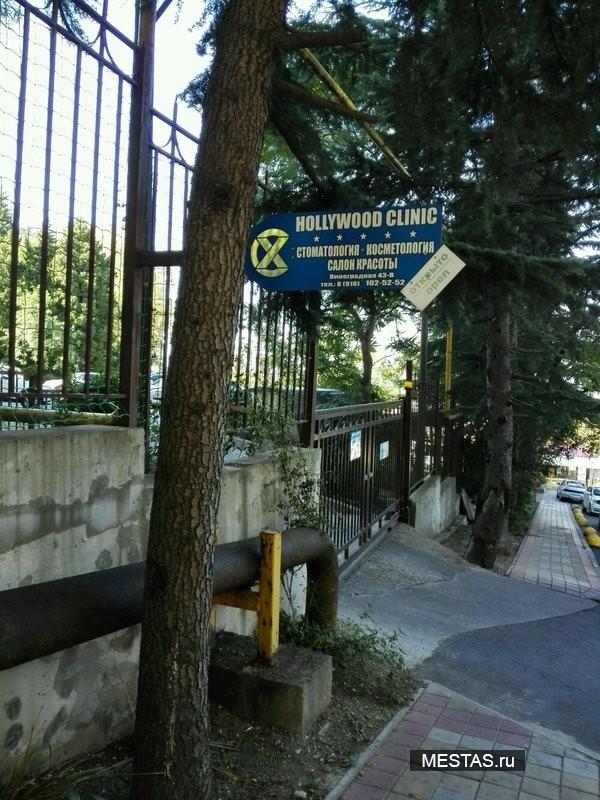 Hollywood-Clinic - фотография №2