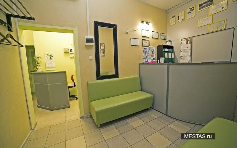 Стоматологическая клиника Аврора - основная фотография