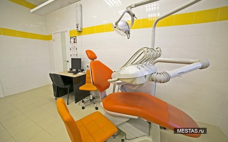 Стоматологическая клиника Аврора - фотография №3