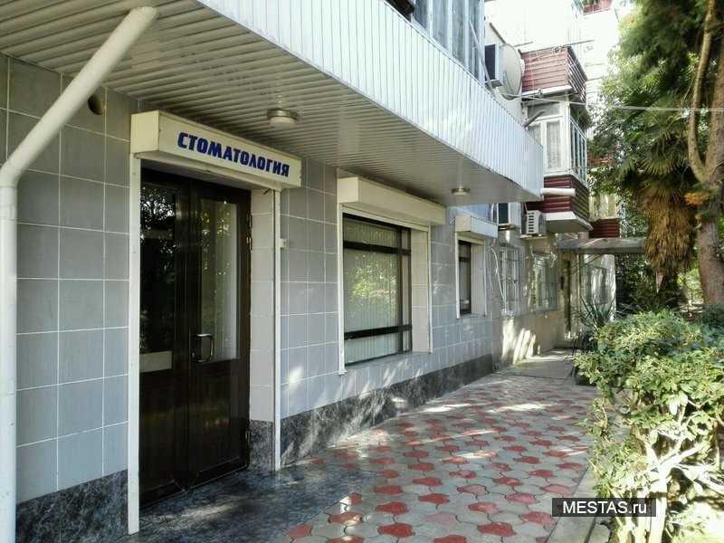 Дако, стоматологический центр - основная фотография